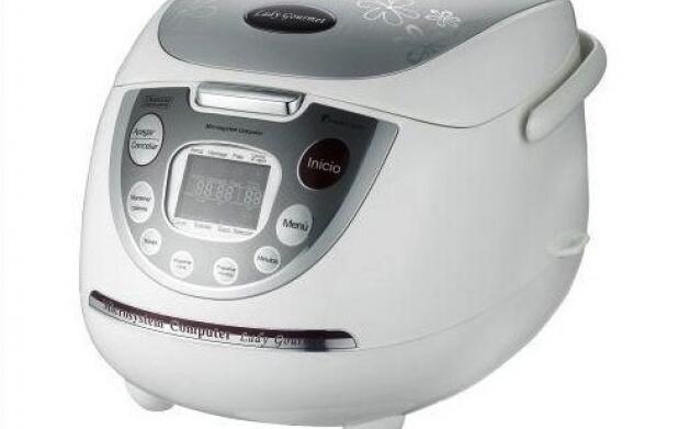 Robot de cocina programable por 69€