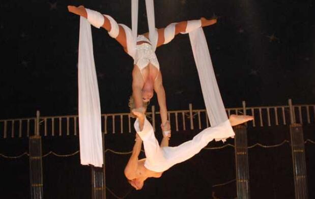 Entradas Circo Wonderland