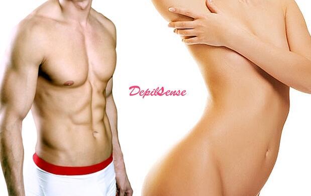 4 sesiones de depilación láser unisex