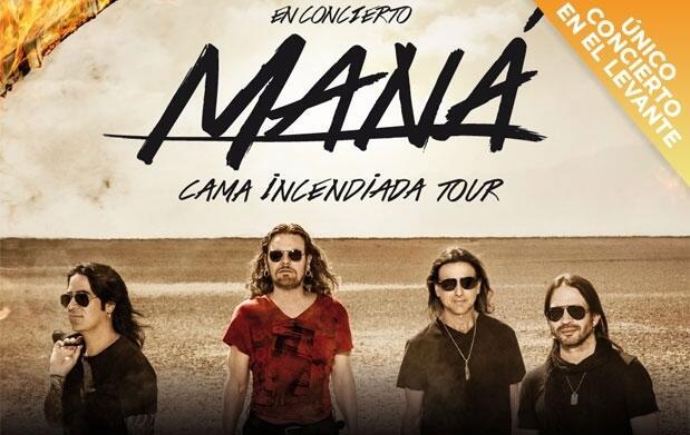 Últimas entradas de Maná en Benidorm
