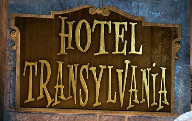 Entradas para ver 'Hotel Transilvania'
