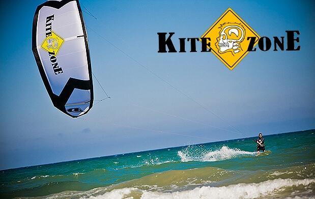 Bautismo de kitesurf en el Perellonet