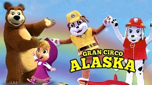 Entradas Tribuna B del Gran Circo Alaska en Valencia
